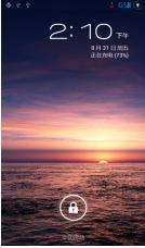 夏新 N821 刷机包 基于官方4.1 精简 优化 流畅 省电