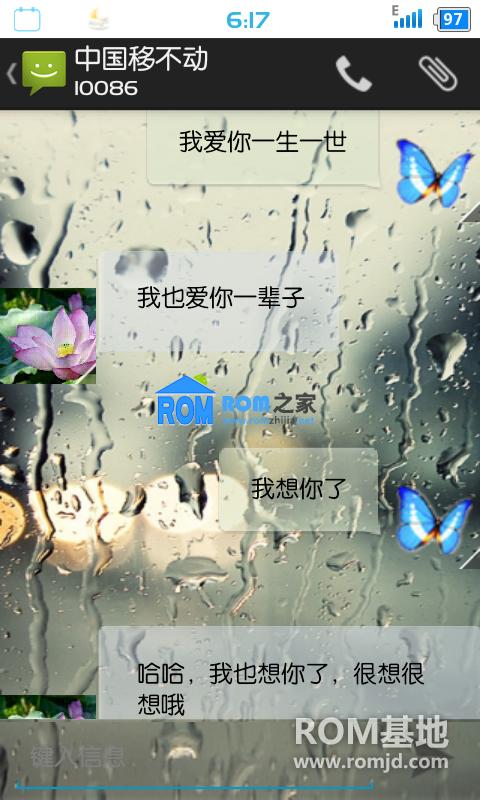 OPPO X907 刷机包 极致贴心美化顺滑 等你来体验 蝴蝶V7.2.1截图