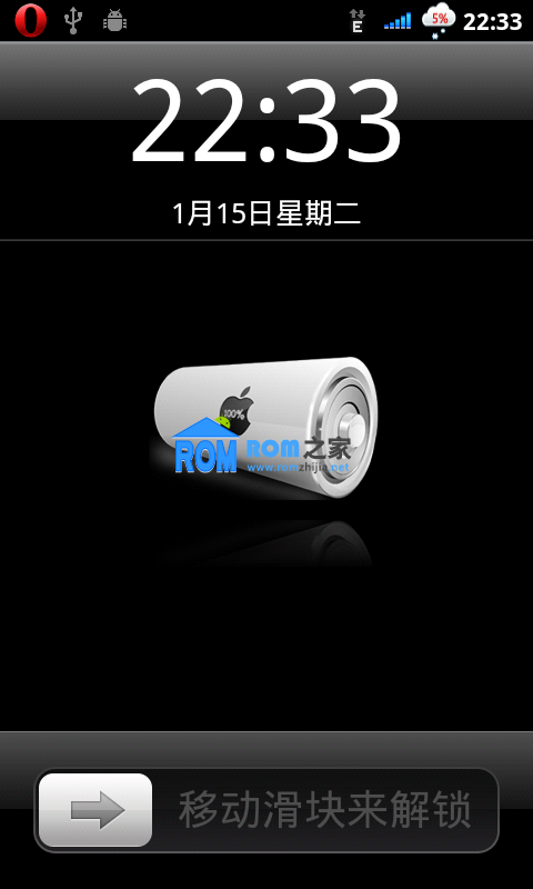中兴 V880 刷机包 仿iphone怀旧版 JOYOS1.2.2框架第二期截图