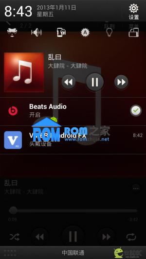 HTC One X 刷机包 ViperX 3.2.3 China优化版 V4A音效 安装位置 毒蛇微调截图