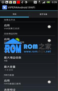 HTC Butterfly 刷机包 Bingo C2国行x920e专属 谷歌服务 ViPER4音效 修复更多bug截图