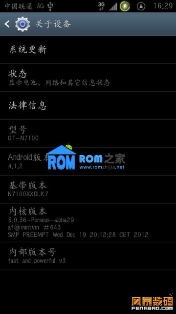 三星 N7100 刷机包 雪筝0113 XXDLL7 TRAD Note 2 V3.0 本地化纯净版截图
