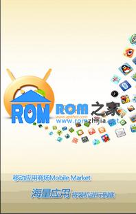 康佳 V926 卡刷ROM 加入ROOT权限 精简 优化 加速 第一波截图