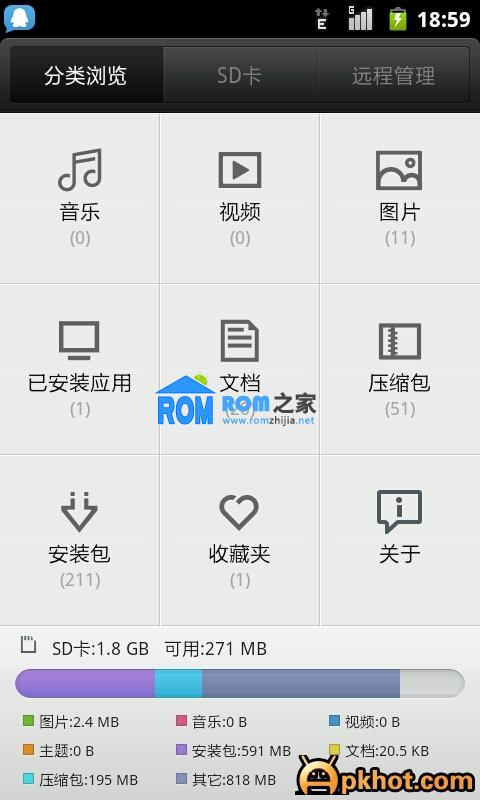 康佳 V926 刷机包 基于官方V3.0 MIUI风格 精简美化 第二波截图