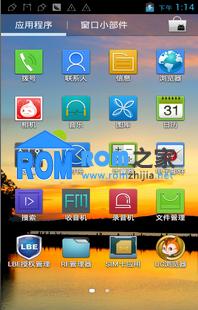 智薄大K 刷机包 基于官方最新ROM包 美化 优化多项截图