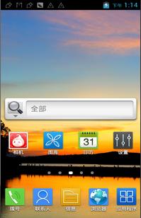 智薄大K 刷机包 基于官方最新ROM包 美化 优化多项