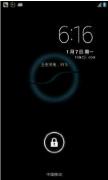 三星 i9100 刷机包 Slim 4.2.1 Beta.2汉化优化版 顺滑流畅