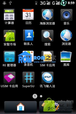 华为 U8661 刷机包 基于官方B819SP01 极度精简 卡刷ROM 流畅 稳定截图