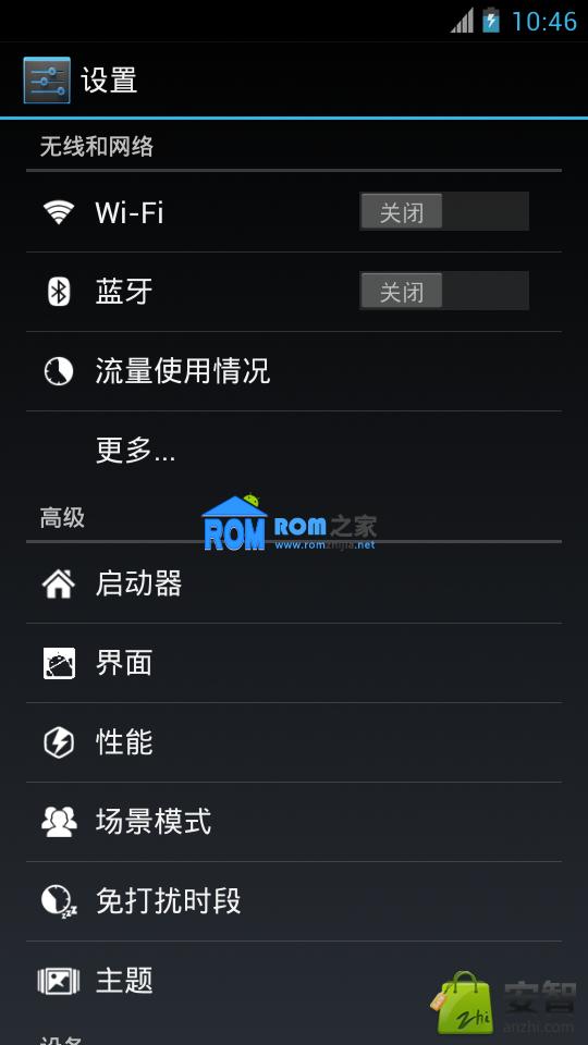 HTC G14/G18 刷机包 Slim 3.1原创移植 安卓4.12 原生界面截图