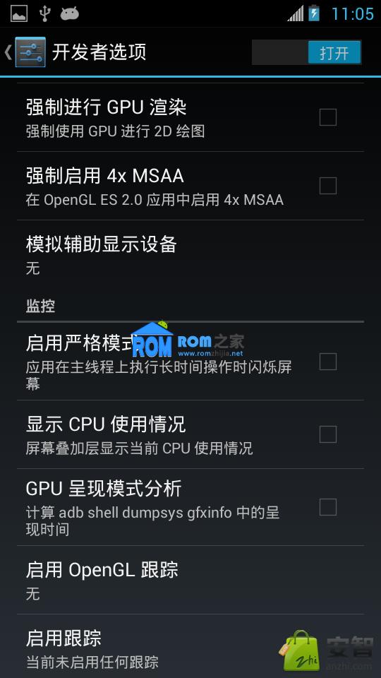 HTC G14 ROM 基于AOSP Evervolv Macto 3.2.0 本地化 T9拼音 归属地 无重大BUG截图