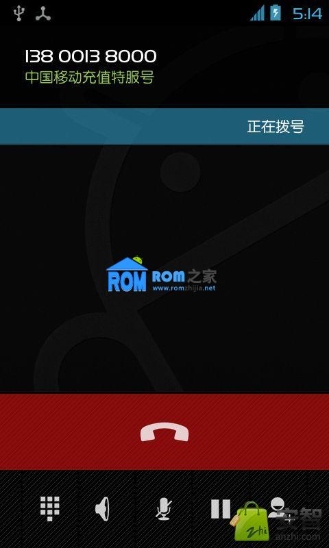 HTC G10 刷机包 cm-JellyTime_R30透明美化版 精简 流畅截图