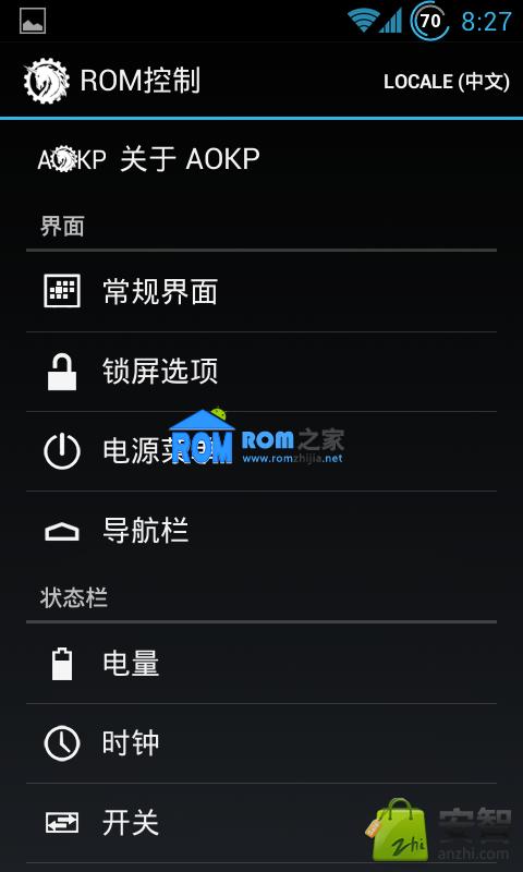HTC G11 刷机包 CM10 安卓4.1.2 相机正常 平板效果体验截图