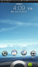 HTC G11 刷机包 秀卓 4.0.4 首发美化版V1 精简 纯净 华丽推荐