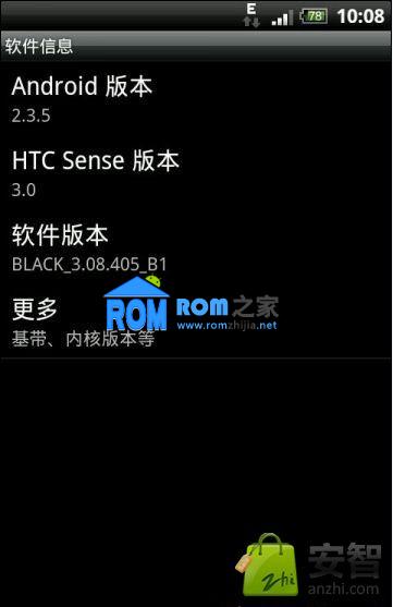 HTC G11 刷机包 回归经典2.3.5rom 流畅省电 精简美化 完美无BUG 极荐截图