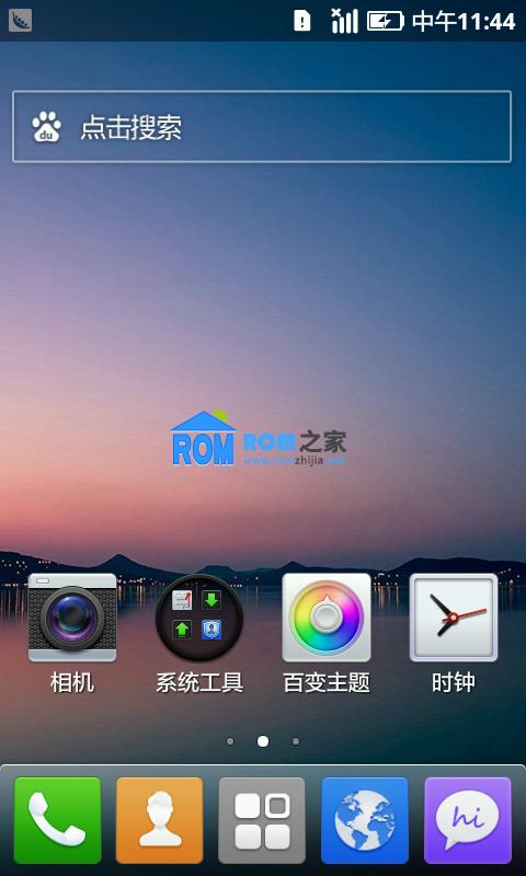 HTC G13 刷机包 乐蛙OS第六十三期 LeWa_ROM_G13截图