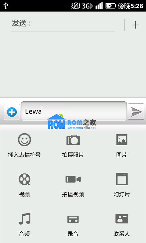 摩托罗拉 Defy 刷机包 乐蛙OS第六十三期 LeWa_ROM_Defy截图