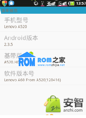联想 A60 刷机包 移植ROM From 联想 A520截图