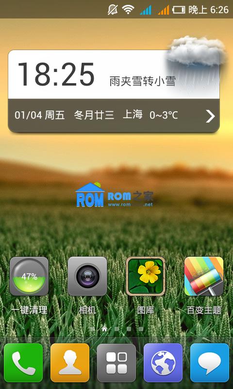 华为 U8836D 刷机包 乐蛙OS第六十三期 LeWa_ROM_U8836D截图