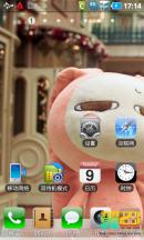 三星 I809 刷机包 精简 美化 FC16 0525 Apple BY 累累