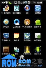 三星 I5508 刷机包 ZCKP7 个人精简版 加入app2sd 截图