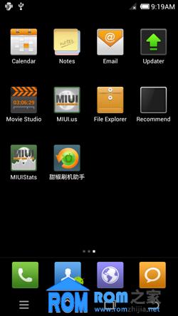 三星 Galaxy Nexus i9250 刷机包 MIUI风格 精简 省电 流畅 截图