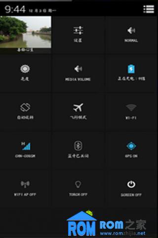 三星 i9250 刷机包 流畅稳定 全新体验 安卓4.2 震撼登场截图