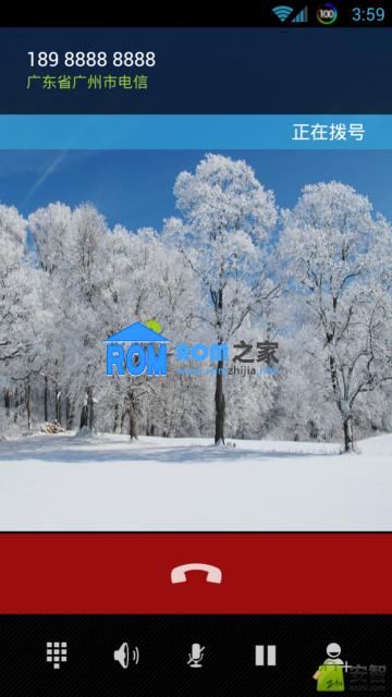 华为 U9508 刷机包 基于B025优化增强版 彩虹百分比电量 精简优化 长期使用截图