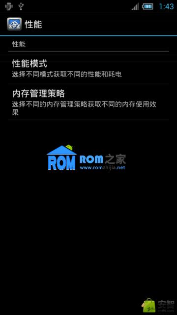 华为 荣耀4核 U9508 刷机包 官方B025 纯净 增强版 截图