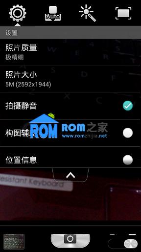 华为 C8813 刷机包 精简优化 K101版 已root 200M+内存 基于华为B162截图