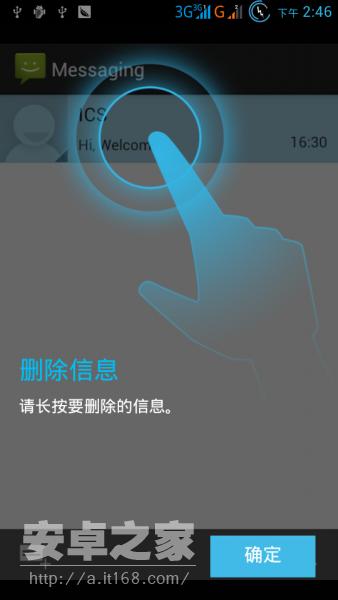 联想 Lenovo S720 刷机包 夏新大VROM移植 优化体验版V2 截图