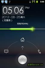广信 E920 刷机包 安卓2.3ROM 优化 纯净