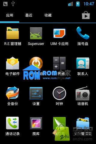 华为 C8650 刷机包 最新官方2.3.6 经典的安卓4.1风格 流畅 稳定 省电截图