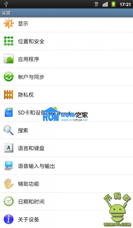 三星 P1000 刷机包 zhangku_Diode_V2.3.1 全汉化2.3 ROM截图