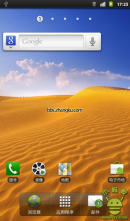三星 P1000 刷机包 zhangku_Diode_V2.3.1 全汉化2.3 ROM