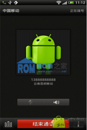 HTC Sensation G14 刷机包 毒蛇1.6.2 安卓4.0.4+Sense4.1 优化 省电截图