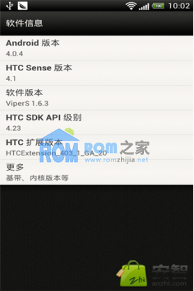 HTC G14 刷机包 基于ViperS毒蛇1.6.3本地化 音效增强截图