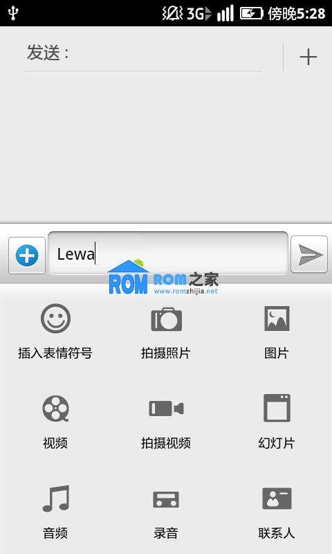 华为 U8800 刷机包 乐蛙OS第六十四期 LeWa_ROM_U8800截图