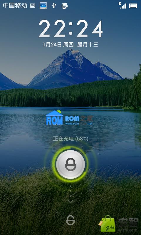 HTC G7 刷机包 基于最新miui4.1.2 精简美化 稳定可靠截图
