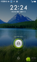 HTC G7 刷机包 基于最新miui4.1.2 精简美化 稳定可靠