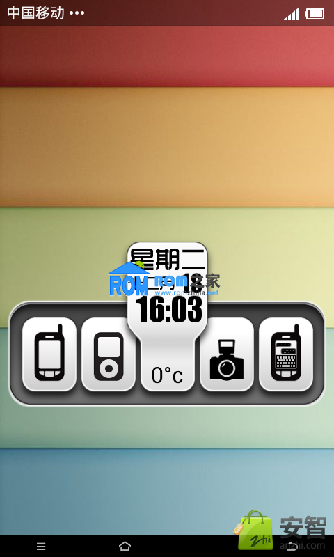 HTC G7 刷机包 miui4 4.1.2 多种特效多种锁屏 大内存版截图