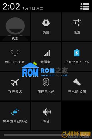 HTC G7 刷机包 安卓4.2.1 尝鲜之作截图