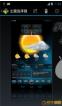 HTC G7 刷机包 安卓4.2.1 尝鲜之作