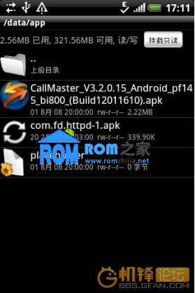 HTC G13 刷机包 安卓2.3.5 Sense3.5 优化 修复 推荐使用截图