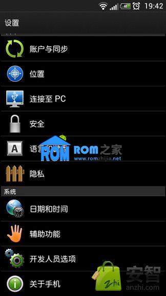 HTC EVO 3D 刷机包 4.0.3 Sense 3.6 高清相机 海量铃声 魔音 流畅截图