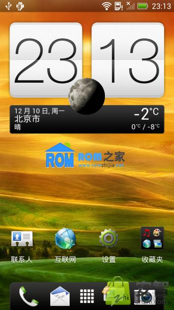 HTC One XT S720t 刷机包 4.1.1_JellyBean Sense4+ 纯净流畅截图