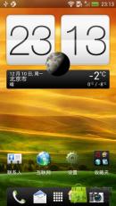 HTC One XT S720t 刷机包 4.1.1_JellyBean Sense4+ 纯净流畅