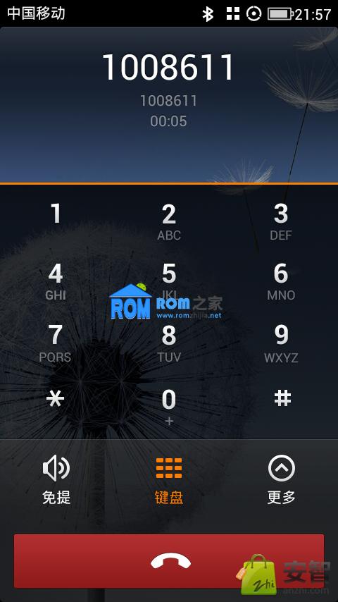 索尼 ST25i 刷机包 ST25I_ROM_HD-XX-MIUI 华丽 流畅截图