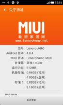 联想 A660 刷机包 root权限 MIUI移植开发第一版发布