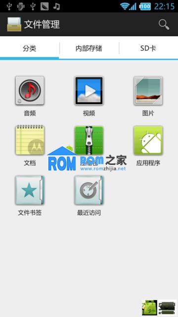 华为 U9500 刷机包 GS3桌面 MotoBlur图标 B130精简版 截图