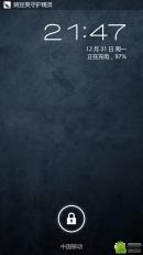 华为 U9500 刷机包 GS3桌面 MotoBlur图标 B130精简版